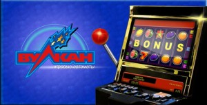 Популярность виртуальных казино